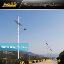 Vento Solar híbrido rua luz e do vento Solar híbrido Street Lamp