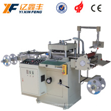 Artful Scheme Automatic Flatbed Full Cutting Machine