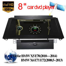 Car Audio for BMW X5 E70/X6 E71 E72 with Radio GPS DVD Player (HL-8825GB)
