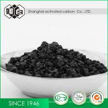 Carbono ativado por madeira com preço a granel por tonelada para água pura