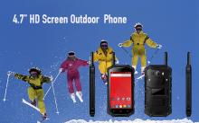 4.7HD 야외 전화 화면