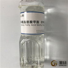 Epoxy Fatty Acid Methyl Ester replace DOP