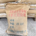 500 Mesh-Hochtemperatur-Niedrig-Natrium-Aluminiumoxid