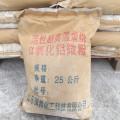 Alumina de baixo teor de baixo teor de malha de malha 2000