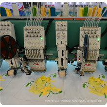 Best sale 12 head embroidery machine