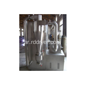 الموديل WFJ-15/20 micronizer coffee grinding equipment