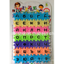 English Letter and Figure Puzzle with Magnet for Intellginet Toys
