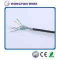 Cat 5E SFTP PVC Cable