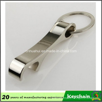 F форма консервооткрыватель Keychain