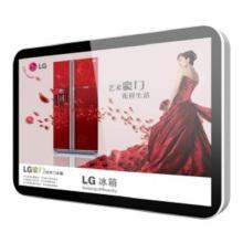 Máquina de los anuncios de 42inch LCD para la estación de autobús