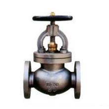 Válvula de globo de aço fundido marinho (RX-MV-RK F7319 10K)