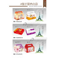 Decorative Cake Boxes Paper Snack Box