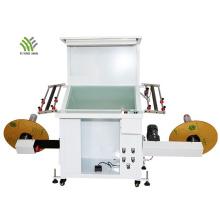 Sticker checking machine/label inspection machine