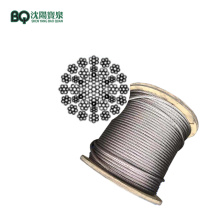 35W7-16mm Steel Wire Rope for 12-14t Tower Crane