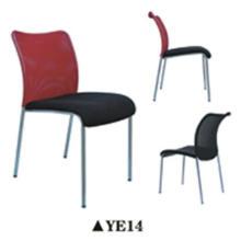 Multifunktionaler Sitz- / Bürostuhl mit hoher Qualität