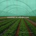Новый классический открытый сельскохозяйственным тени сетки рабицы