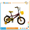 Best price high quality hot sale factory kids bicycle importers