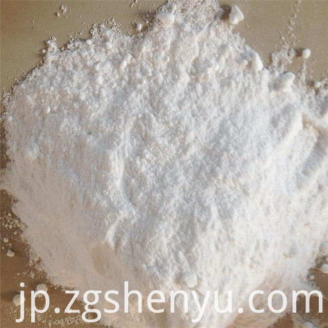 Sodium Dodecylbenzenesulphonate 25155-30-0
