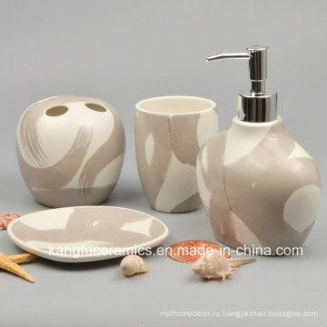 Высококачественный индивидуальный керамический набор для ванной комнаты