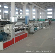 Машина 16-110мм ПП-Р пластиковых труб Экструзионная производственной линии