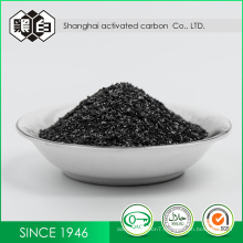 Iodine Value Coconut Activated Carbon For Activated Carbon Buyers