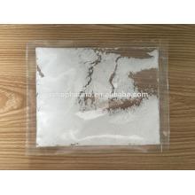 Aniracetam порошковое сырье 72432-10-1 в наличии