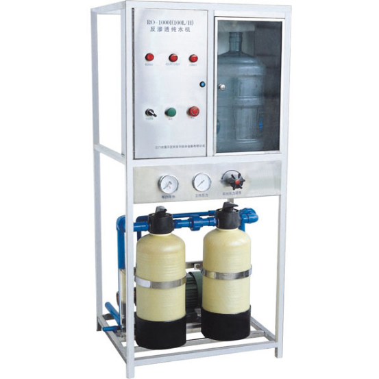 RO pure water equipmen