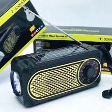 T-5269AM Fashion Design Sports Speaker Led Digital Display Wireless Blue tooth Hq Speaker