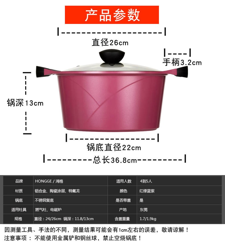 ADC12 DIE CAST POT