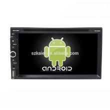 Double Din 6,95 Zoll Universal Auto GPS Navigation, Auto DVD für Universal mit SD-Kartensteckplatz, Front USB + Android 7.1