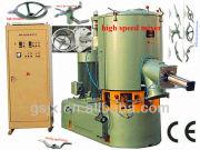 hgh speed PVC plastic mixer machine