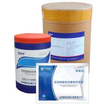 Tiamulin fumarate premix antibiotics