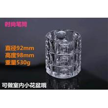 Alta calidad Copa de vidrio de cerveza baratos con buen precio Kb-Hn07700