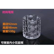 High Quality Cheap Beer Glass Cup with Good Price Kb-Hn07700