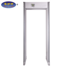 Saful Wholesale Security Metal Detector Sound Mode Portable Security Scanner Door Frame Metal Detector Price
