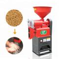 DAWN AGRO Rice Mill Milling Machinery Оборудование для измельчения и полировки