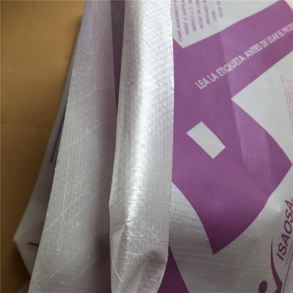 pp woven bag laminated