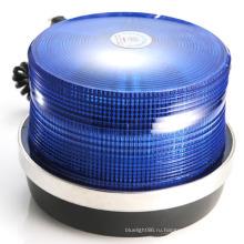 Школа полиции предупреждение свет LED сплюснутой медицинской Маяк (HL-215 синий)