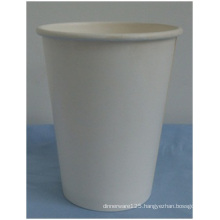 Disposable Paper Cup 14 Oz Double PE