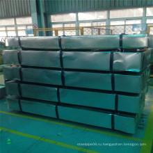 Нижняя цена Механическое свойство Холоднокатаный стальной лист