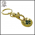 Champagne gold trolley coin metal key fob