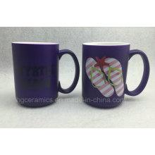 Taza púrpura del color, taza púrpura 15oz, taza promocional