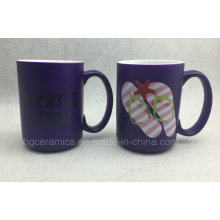 Purple Color Mug, 15oz Purple Mug, Promotional Mug