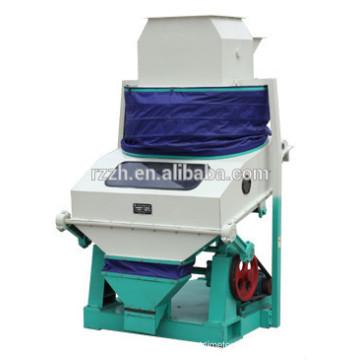 TQSX125 Destoner Machine Rice Mill Plant