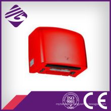Small Red Automatic Hand Dryer (JN72013)