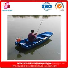 Barco de pesca de fibra de vidro simples de alta qualidade (SFG-01)