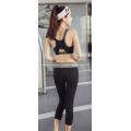 Yoga siebten Hose und Sport stoßfest BH