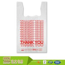 Maibao Гуанчжоу Дешевой Цене Пользовательские Печати Тенниски HDPE Пластмасса Логос Несут Производители Пакет Мешок