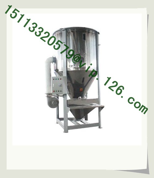 Giant Vertical Plastic Drying Blenders