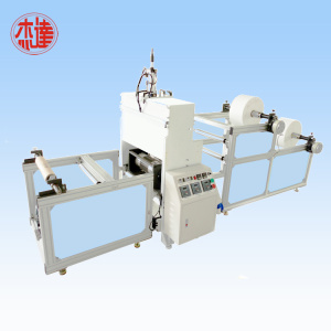 Ultrasonic punching machine in perforated makeup cotton